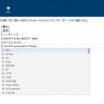 Azure Event Hubs から Stream Analytics で BLOB に出力する話