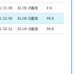 Azure Blob Storage に Append Block でログ追記する話