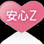 安心ZはZabbix Enterpriseサポートをベースにした問題・課題を迅速に解決するサービスです