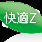 快適Zは冗長構成や、監視データを活用するためのCSV出力処理をオプションとして提供します