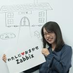【わたしに♥おまかせ Zabbix①】Zabbixの構成要素とパラメーターについて