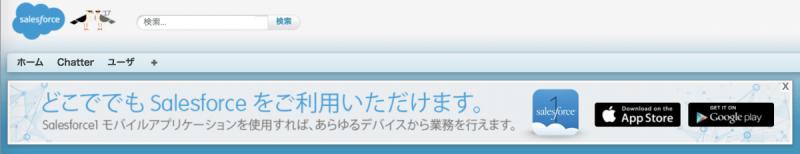 画面上のツールバーに「ユーザ」が追加された