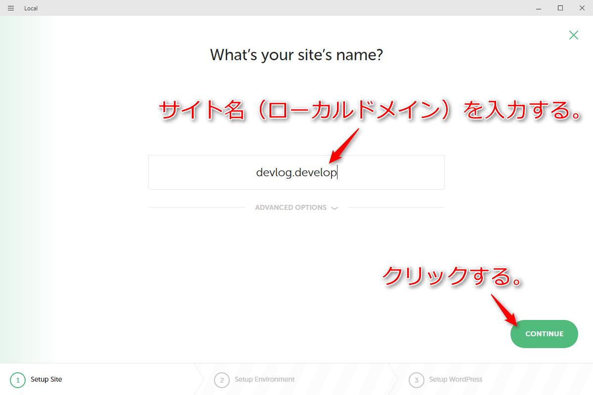 サイト名を入力します。