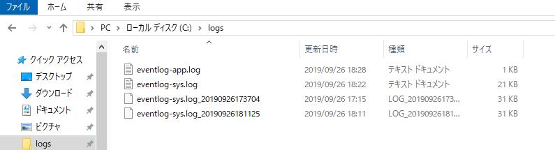 設定した条件に合致するファイルのみが削除される