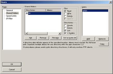 FileZilla Server Users画面のShared foldersを導入DVDドライブに設定