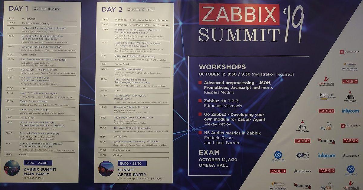 Zabbix Summit 2019 アジェンダ